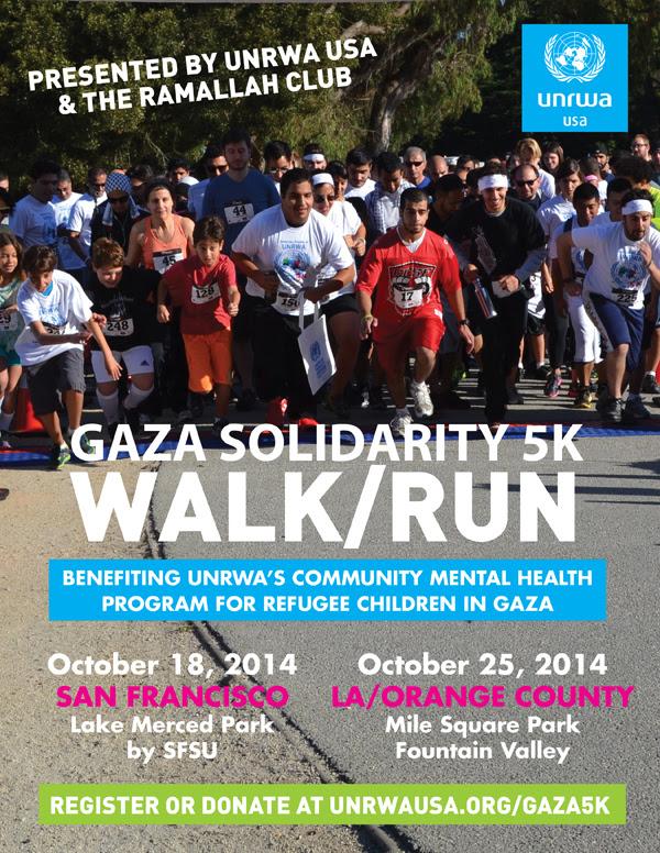 Gaza Walk